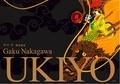Collectif - Ukiyo - Gaku Nakagawa.