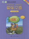 Hanban - Kuaile Hanyu élémentaire - Livre de l'élève.
