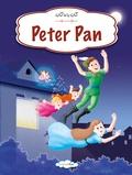 Chihab Editions - Peter Pan.