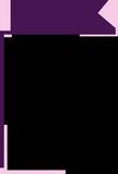 Omar Frain - Avec ma femme dans un bar à Tanger (un bar où il n'y a que des hommes).