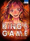 Nobuaki Kanazawa et Renji Kuriyama - King's Game Spiral Tome 4 : .
