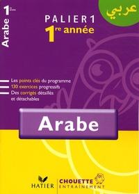 Cjtaboo.be Arabe 1e année Palier 1 - Niveau A1/A1+ du CECR Image