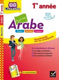 Ebooks gratuits pour le téléchargement d'ibooks Arabe, 1re année  - A1/A1 + MOBI 9782401040502