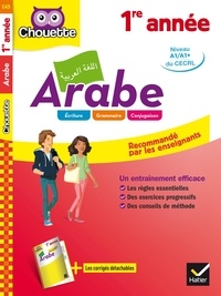 Basma Farah Alattar et Bassam Tahhan - Arabe, 1re année - Niveau A1/A1 Plus du CECRL.