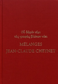Béatrice Caseau et Vivien Prigent - Mélanges Jean-Claude Cheynet.