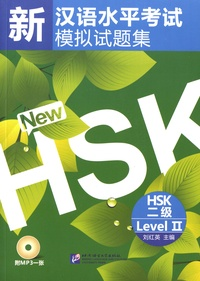 Beijing Language and Culture - HSK Level II. 1 CD audio MP3