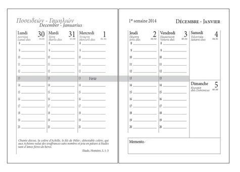 Agenda Epique 2014