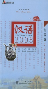 Benjamin Denis - Le chinois 2008 : la vie quotidienne. 1 CD audio MP3