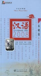 Benjamin Denis - Le chinois 2008: Le chinois élémentaire - Edition chinois-français. 1 CD audio MP3
