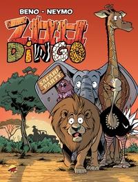 Beno et  Neymo - Zoo Dingo Tome 4 : Safari party.