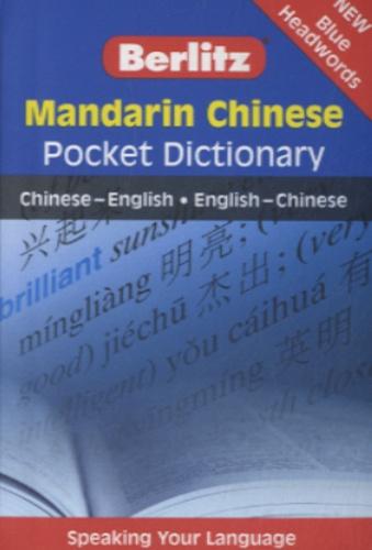 Berlitz - Mandarin Chinese Pocket Dictionary - Chinese-English, English-Chinese.