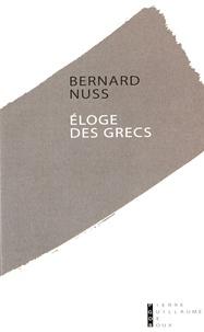 Eloge des Grecs.pdf