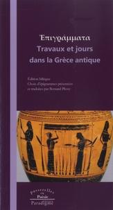 Bernard Plessy - Travaux et jours dans la Grèce antique.