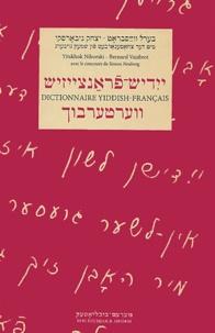 Bernard Vaisbrot et Yitshok Niborski - Dictionnaire yiddish-français.