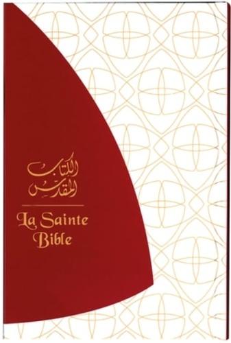 Bibli'O - La sainte Bible.
