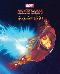 Billy Wrecks et Patrick Spaziante - The Invincible Iron Man.
