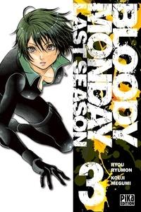 Kouji Megumi - Bloody Monday Saison 3 T03 - Last Season.