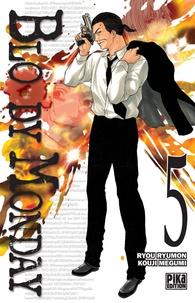 Kouji Megumi - Bloody Monday T05.