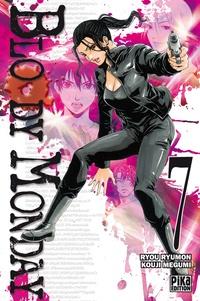 Kouji Megumi - Bloody Monday T07.