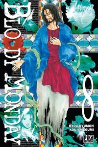 Kouji Megumi - Bloody Monday T08.