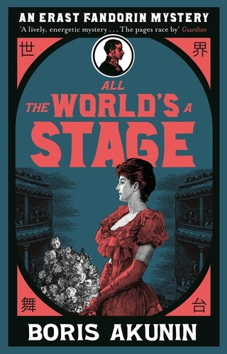 All The World's A Stage. Erast Fandorin 11