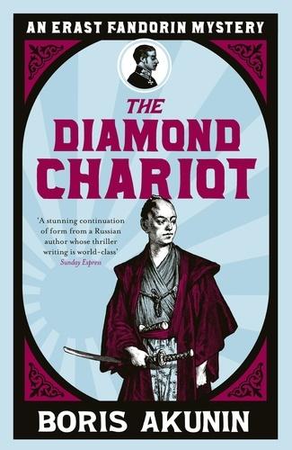The Diamond Chariot. Erast Fandorin 10