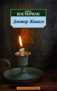 Boris Leonidovic Pasternak - Doktor Zhivago - Edition en russe.