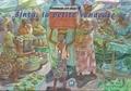 Boubacar Diallo - Binta, la petite vendeuse.
