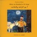 Boutros Al-Maari - Abou az-Zoulouf et le loup.