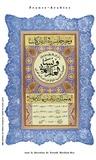 Brahim Alaoui - France-arabies : bibliographie sélective des ouvrages français disponibles sur le monde arable.