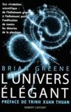 Brian Greene - .