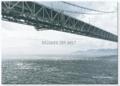 Brücken der Welt.