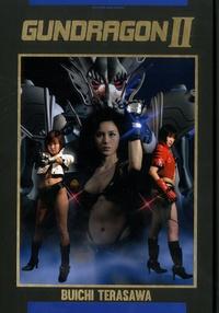 Buichi Terasawa - Gundragon II.
