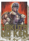 Buronson et Tetsuo Hara - Hokuto no Ken Tome 1 : .