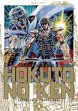 Buronson et Tetsuo Hara - Hokuto no Ken Tome 4 : .