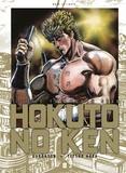 Buronson et Tetsuo Hara - Hokuto no Ken Tome 8 : .