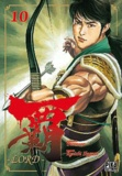 Buronson et Ryoichi Ikegami - Lord Tome 10 : .