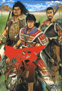 Buronson et Ryoichi Ikegami - Lord Tome 2 : .