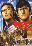 Buronson et Ryoichi Ikegami - Lord Tome 3 : .