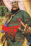 Buronson et Ryoichi Ikegami - Lord Tome 6 : .