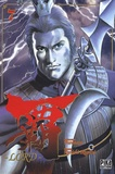 Buronson et Ryoichi Ikegami - Lord Tome 7 : .
