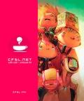 Café Salé - CFSL.NET - Café Salé Artbook 4.