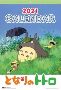Carabas Editions - Studio Ghibli.