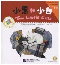 Carol Chen - Two little cats The Chinese Library Series (+ CD-ROM, Chinois avec pinyin).