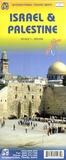 ITMB - Israel & Palestine - 1/225 000.