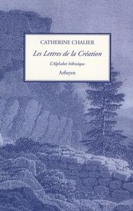 Checkpointfrance.fr Les Lettres de la Création - L'Alphabet hébraïque Image