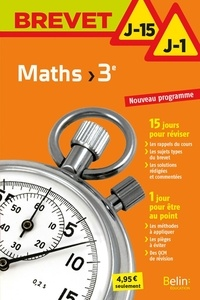 Catherine Durieu et Sylvie Géneau - Maths 3e.
