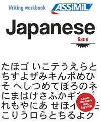 Lesmouchescestlouche.fr Japanese Kana - Writing workbook Image