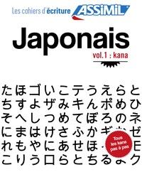 Téléchargement d'ebooks gratuits en ligne Japonais  - Volume 1, Kana par Catherine Garnier en francais 9782700506136