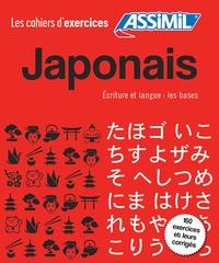 Galabria.be Japonais - Ecriture et langue : les bases Image